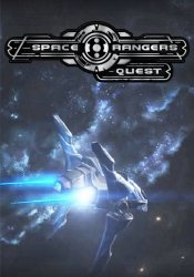 Space Rangers: Quest