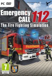 Emergency Call 112 (2017)