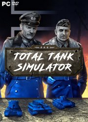 Total Tank Simulator (2017)