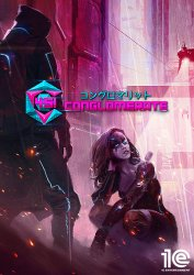 Conglomerate 451 [v 1.5.0] (2020) PC | Лицензия