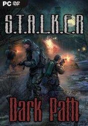 Сталкер Dark Path
