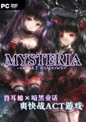 Mysteria ~Occult Shadows~ (2020) PC | Лицензия