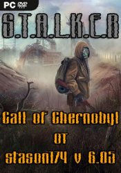 Сталкер Call of Chernobyl от stason174 v 6.05