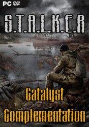Сталкер Catalyst Complementation
