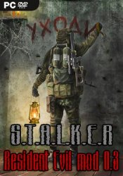 Сталкер Resident Evil mod 0.3