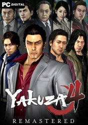 Yakuza 4 Remastered (2021) PC | Лицензия