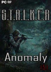 Сталкер Anomaly 1.5.1