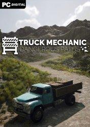 Truck Mechanic: Dangerous Paths
