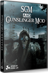 Сталкер SGM 2.2 + Gunslinger Mod (2020) PC | RePack от SEREGA-LUS