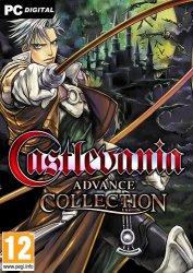 Castlevania Advance Collection (2021) PC | Пиратка