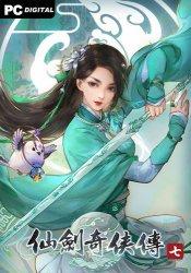 Swords and Fairy 7 (2021) PC | Лицензия